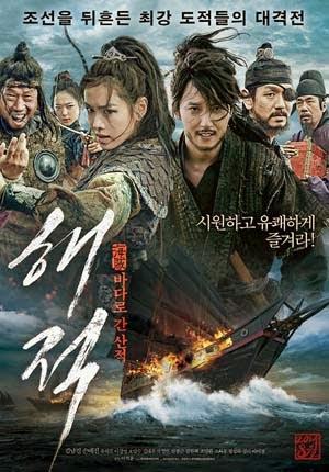 Pirates - Hải Tặc Thời Joseon